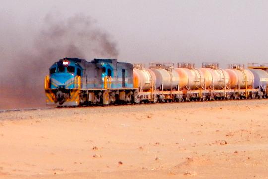RCE Railway Civil Engineering Projects DPMT 1